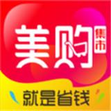 美购集市v1.0.12 官方版