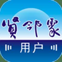 贤邻聚appv4.1.7 最新版