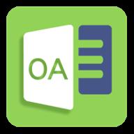 信通易办公appv2.0.0 官方版