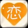 情话导师appv3.3.0 最新版