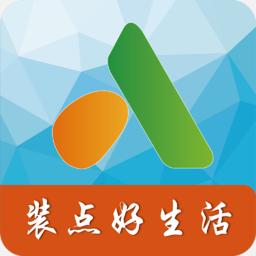 爱石艺app(石材商城)v1.0.0 最新版
