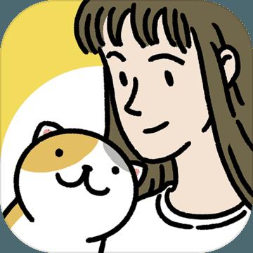 萌宠物语去广告版v1.2.3 修改版