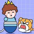 解救小王子3D苹果版v1.0 官方版