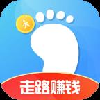 一起来走路红包版v1.0.0 安卓版