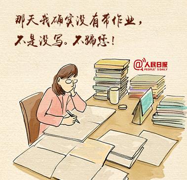 最近教师节祝福语集锦 天亮了我离不开您的眼睛