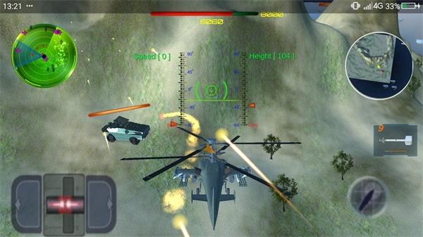 直升机炮舰战斗