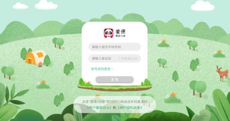 爱课精品小班app