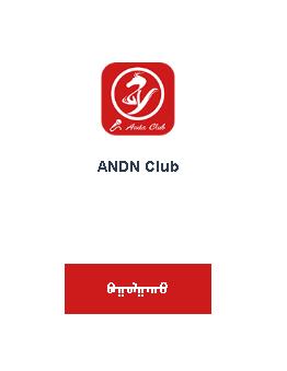 ANDA Club app