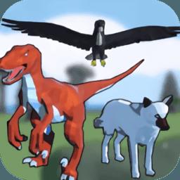 动物融合模拟器无广告版v1.0.1 最新版