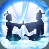 无极仙途无限仙玉版v1.1.1 最新版