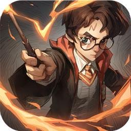 哈利波特魔法觉醒正式服v2.0.1 安卓版