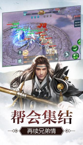 青云一剑v1.3.6 安卓版