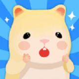 仓鼠村庄无限金币版v1.0.0 安卓版