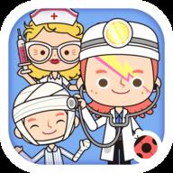 米加小镇医院免费版v1.1 最新版