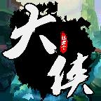 挂出个大侠九游最新版v1.0 最新版