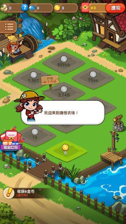 彩虹岛水果红包版v1.0.2 安卓版