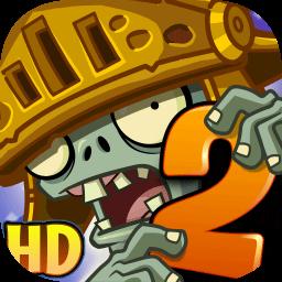 植物大战僵尸2世界v2.5.1 安卓版