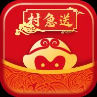 村急送外卖appv1.0.4 最新版