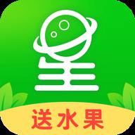 星球庄园送水果appv7.1.2 最新版