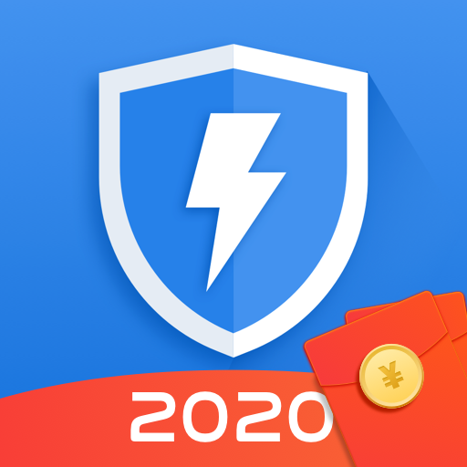趣加速管家2020v1.26.27 官方版