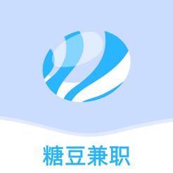 糖豆兼职v1.0 最新版