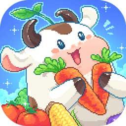 奶牛镇的小时光2.0版v2.0.2 最新版