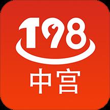 中宫198服务商版App