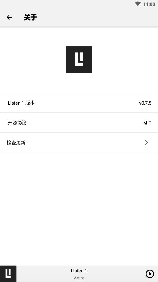 Listen 1安卓手机版