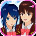 樱花校园模拟器鸿蒙版v1.0.36 中文汉化版