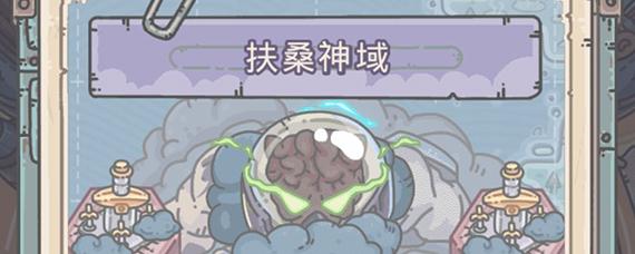 最强蜗牛扶桑神域攻略 最强蜗牛扶桑神域情报怎么玩
