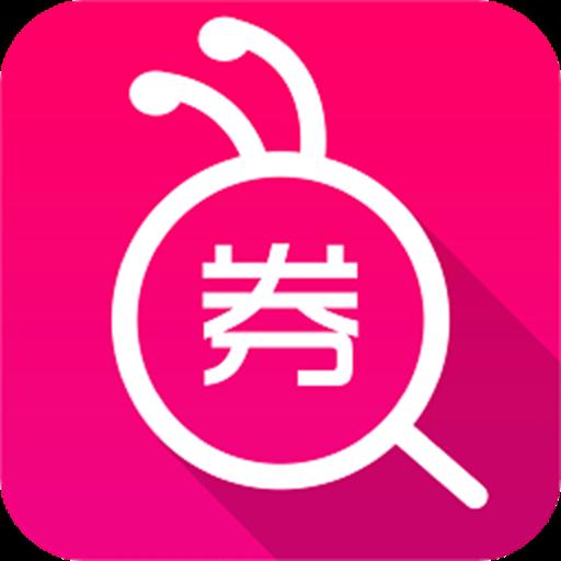 优惠券旗舰店app下载-优惠券旗舰店v5.3.3 最新版