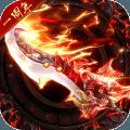 龙皇传说腾讯版v3.4.8 安卓版