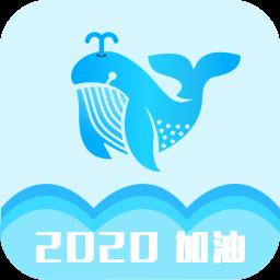 鲸动养车appv2.43 最新版