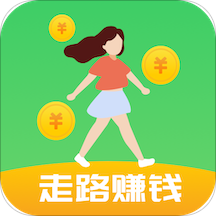 爱走路赚钱v1.0.4 最新版