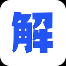 解心app(治愈社区)