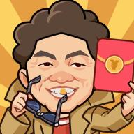 电影大亨人生v1.0.6 领红包版