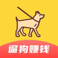 一起遛狗赚钱appv1.0.1 最新版