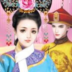 萝莉变皇妃v1.0 安卓版