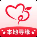 相亲结婚吧婚恋社交v1.0.0 最新版
