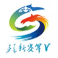 新赛罕V appv1.1.8 最新版