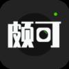POCO摄影网v3.0.0 最新版