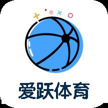 爱跃体育v1.0 最新版