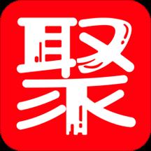 聚家易购appv0.0.2 最新版