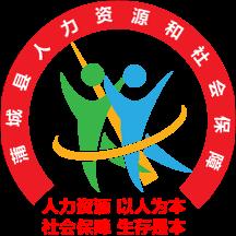 蒲城县人社局App下载v3.1 官方版