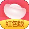 好运红包版v1.2.3 官方最新版