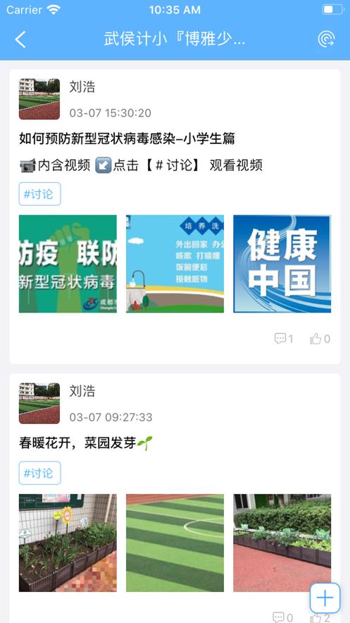 云教育平台app