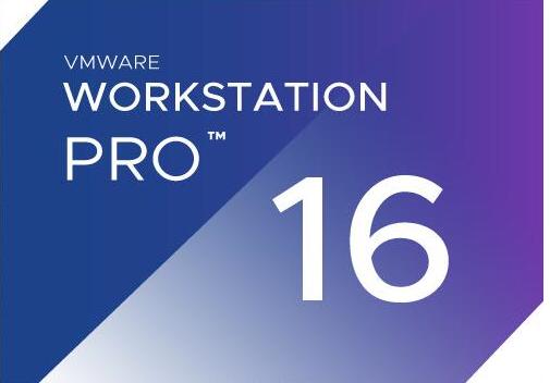 vmware workstation16注册机v2020 通用版