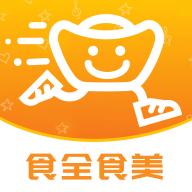 元宝外卖v1.3.1 最新版