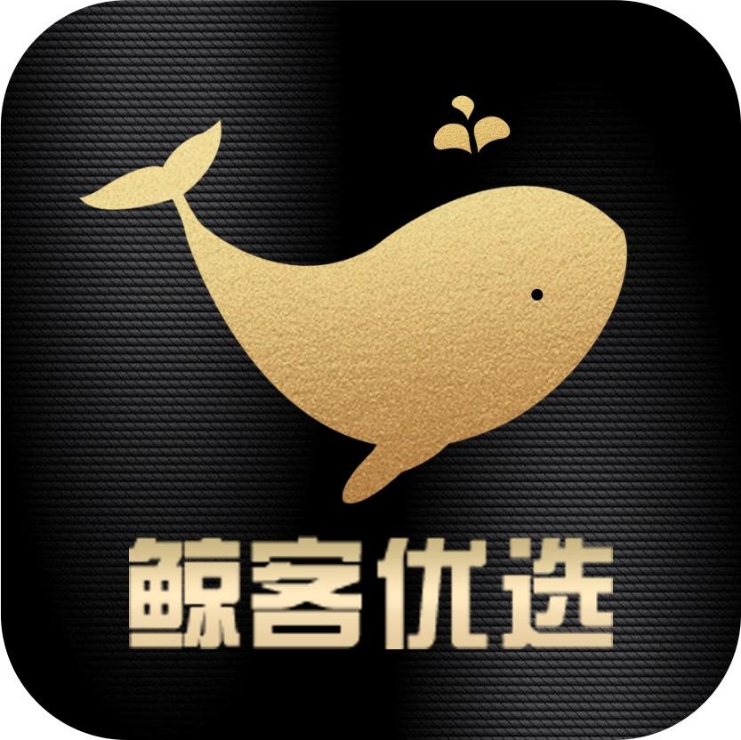 鲸客优选appv1.0.2 最新版