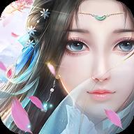 御剑九天非凡区手游下载v1.3.6 最新版